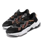 【六折特賣】adidas 休閒鞋 Ozweego 黑 紫 女鞋 運動鞋 老爹鞋 【PUMP306】 EH3219