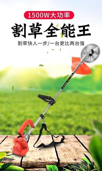 割草機 鋰電動割草機 多功能充電式家用小型農用修除草坪開荒神器48v 【快速出貨】