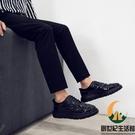 布洛克皮鞋男百搭英倫亮皮鞋【創世紀生活館】