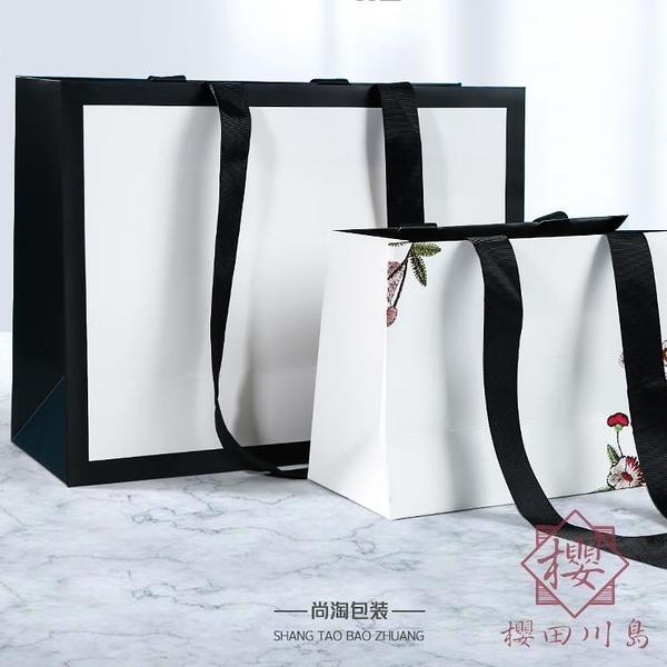 禮品袋子手提高檔紙袋定制服裝店手提袋子【櫻田川島】