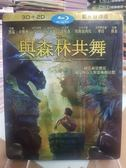 影音專賣店-Q03-059-正版藍光BD*電影【與森林共舞/3D+2D雙碟/迪士尼】-外紙盒完整