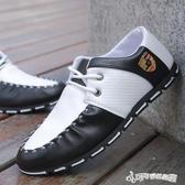 豆豆鞋男 春季韓版潮流英倫小皮鞋白色百搭青年潮鞋男士休閒鞋小白鞋豆豆鞋 Cocoa