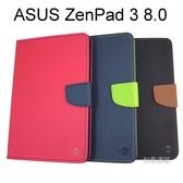 ASUS ZenPad 3 8.0 (Z581KL) 平板 側翻撞色皮套