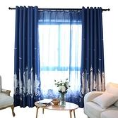 隔熱窗簾遮光成品簡約現代臥室客廳窗簾布陽台落地窗遮陽布全遮光-金牛賀歲