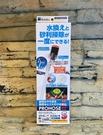 【西高地水族坊】宗洋代理 日本水作虹吸管...
