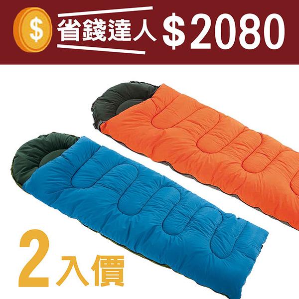 【省錢達人/兩入】PolarStar 台灣製 加大型纖維睡袋 可水洗 可當棉被 YKK拉鍊 P16730