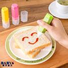 生活雜貨 美食繪畫筆3件套裝 DIY烘焙曲奇餅乾模具蛋糕麵包製作工具 寶貝童衣