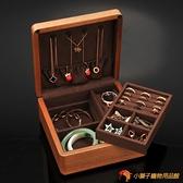 實木首飾盒便攜收納盒古風中國風飾品盒手鐲手表項鏈盒子【小獅子】