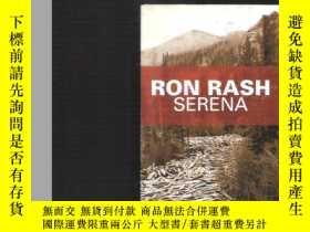 二手書博民逛書店法語小說罕見Serena Ron Rash 略大於32開本【店裏