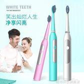 電動牙刷成人兒童通用聲波震動深層潔凈非充電式家用牙刷 城市科技DF