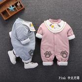 爬行服 嬰兒衣服秋冬裝薄棉外穿保暖0-3個月哈衣男女寶寶新生 nm12830【Pink中大尺碼】