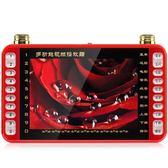 念佛機  M63老人唱戲看戲機視頻播放器迷你便攜式收音插卡充電念佛【韓衣潮人】