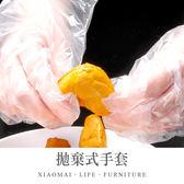 現貨 快速出貨【小麥購物】拋棄式手套  【Y412】染髮手套 手扒雞手套 一次性手套 透明手套