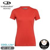 【Icebreaker 女 Amplify COOL-LITE排汗短袖上衣GT130《橘紅》】104765/快乾機能服/排汗