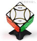 魔術方塊魔術方塊格 新穎的銅幣魔術方塊  【全網最低價】