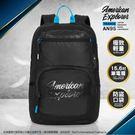 美國探險家 後背包 推薦 雙肩包 超輕量 旅行包 AN95 可插掛拉桿 大容量
