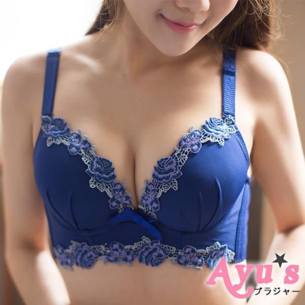 內衣 雅緻花語 超包覆多排勾繡花蕾絲刺繡組  寶藍 - Ayu's