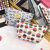 韓版化妝包可愛小號迷你便攜收納袋隨身手拿包女大容量洗漱包【限量85折】