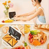 三明治機早餐機雙面家用加熱吐司面包多功能小型煎鍋華夫餅機LX 全網最低價