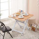 折疊桌餐桌家用小戶型簡約小桌子簡易戶外便攜式可擺攤吃飯桌方桌 LannaS IGO