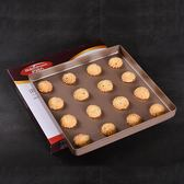 百鉆正方形家用多功能烤盤 烘焙蛋糕卷牛軋糖工具 烤箱用不粘烤盤  巴黎街頭