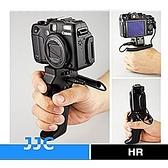 【南紡購物中心】JJC錄影機快門槍把HR-DV槍把SONY錄影機把手