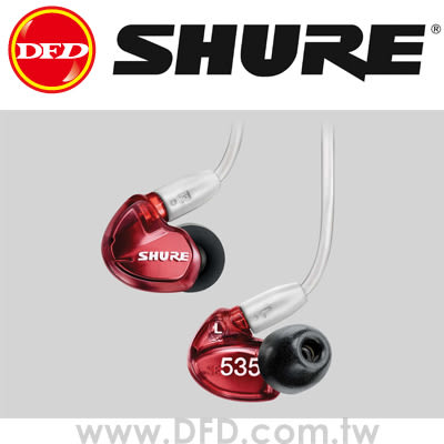 美國 舒爾 SHURE SE535LTD-J 耳道式 噪音隔離耳機 紅色特別版 可換線 公司貨