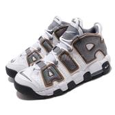 Nike 籃球鞋 Air More Uptempo SE GS 白 灰 女鞋 大童鞋 運動鞋 大Air 【PUMP306】 CQ4583-100