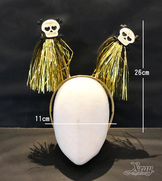 節慶王【W430640】塑膠全罩面具-獨眼鬼,萬聖節/派對/亮燈/cosplay/表演/異形/骷髏/頭套/化妝舞會