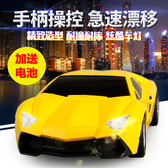 遙控汽車可充電玩具車遙控汽車兒童男孩大號電動賽車玩具汽車蘭博基尼跑車