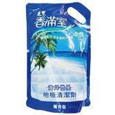 毛寶 香滿室 海洋微風 中性 地板清潔劑 補充包 1800g (6入)/箱【康鄰超市】