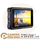 ◎相機專家◎ ATOMOS Shogun 7 幕府將軍 4K 監視記錄器 7.2吋 外接螢幕 HDR 監看螢幕 公司貨