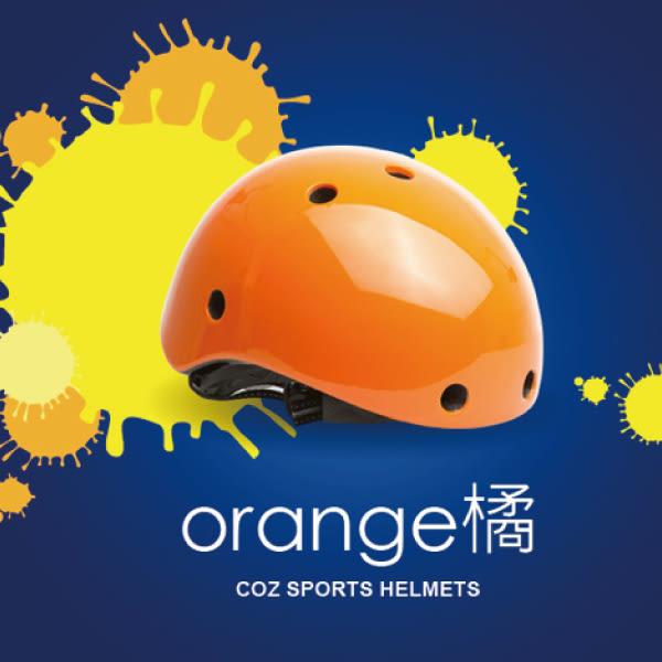 英國 YIIBOZ 兒童安全帽/兒童運動頭盔 橘色