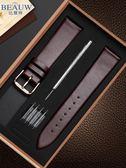 手表帶 超薄牛皮手表帶配件防水代用CK浪琴DW【全館免運】