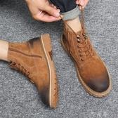 馬丁靴男高筒英倫百搭短靴復古韓版青年沙漠戶外工裝靴潮 盯目家