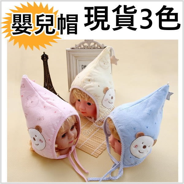 帽子 新生兒款 兒童帽 女童 男童 保暖帽 幼兒帽 嬰兒帽 棉帽 護耳帽 果漾妮妮【T325】