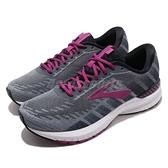 Brooks 慢跑鞋 Ravenna 10 D Wide 寬楦 灰 紫 輕量透氣 女鞋 運動鞋【ACS】 1202861D006