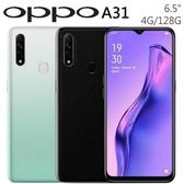 【晉吉國際】OPPO A31 2020【4+128G】6.5吋 三鏡頭 三卡槽 八核心 指紋辨識 雙卡雙待