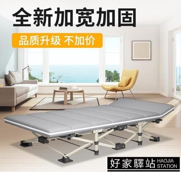 艾臣摺疊床單人家用成人午休多功能便攜午睡躺椅辦公室簡易行軍床