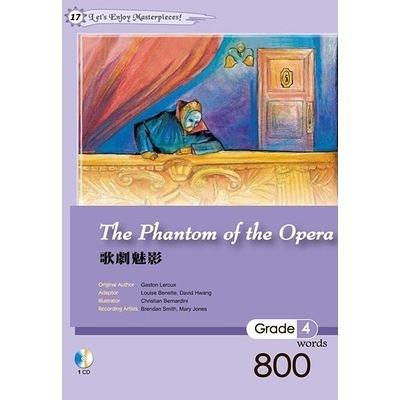 歌劇魅影The Phantom of the Opera(25K軟皮精裝+1CD