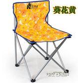 戶外椅子 便攜大中號折疊椅 釣魚椅 休閒椅 沙灘椅