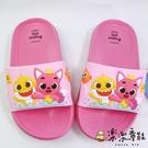 【樂樂童鞋】【台灣製現貨】碰碰狐鯊魚寶寶拖鞋-粉色 P034 - 現貨 台灣製 女童鞋 拖鞋 小童拖鞋