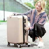 行李箱女20寸拉桿24旅行箱萬向輪密碼鎖小清新個性學生大容量 ATF 夏季狂歡