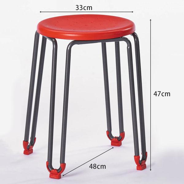【森可家居】專利紅色椅凳 7SB384-8 商用 餐廳