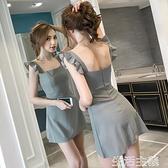 性感洋裝 夜店女裝新款小心機連身裙夏季顯瘦性感露背減齡吊帶a字裙子 生活主義