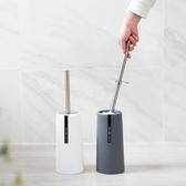 馬桶刷套裝衛生間創意清潔刷家用