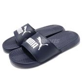 Puma 拖鞋 Popcat 藍 深藍 白 LOGO 運動拖鞋 涼鞋 基本款 男鞋 女鞋 【PUMP306】 36026523
