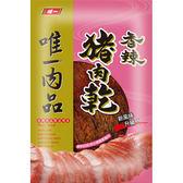 唯一豬肉乾-香辣口味130g【愛買】