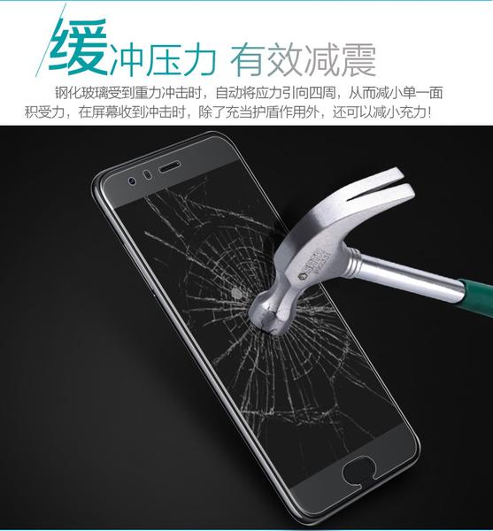 【非滿版】ASUS ZenFone 4 Pro / ZS551KL / Z01GD / Z01GS 5.5吋 9H鋼化膜 玻璃保護貼 螢幕玻璃貼 玻璃膜