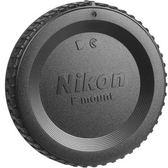 【福笙】Nikon BF-1A 原廠機身蓋 (原廠公司貨)